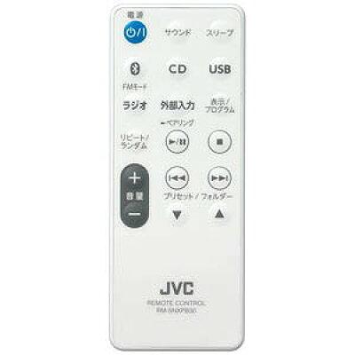 Victor・JVC コンポ NX-PB30-T