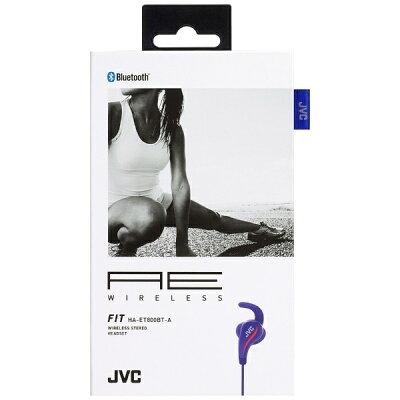 JVC ワイヤレスステレオヘッドセット ブルー HA-ET800BT-A(1セット)