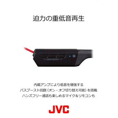 ワイヤレスステレオヘッドセット レッド HA-FX33XBT R(1コ入)
