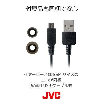 ワイヤレスステレオヘッドセット レッド HA-FX27BT-R(1コ入)