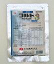 日本農薬 コルト顆粒水和剤 100g