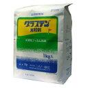 芝生用殺菌剤 プラウザー水和剤 1kg入り