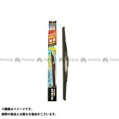 nwb 日本ワイパブレード グラファイトデザイン雪用ワイパー d53w