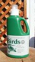 ネイチャーリンク 自然洗剤バードボトル 1500ml