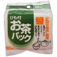ドルフィン ひも付きお茶パック M(60枚入)