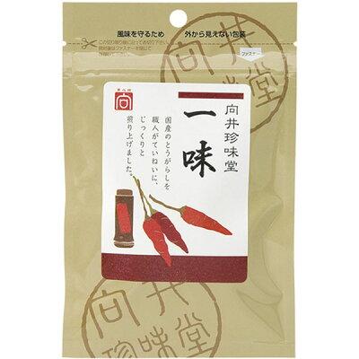 向井珍味堂 手づくり香辛料 一味(20g)