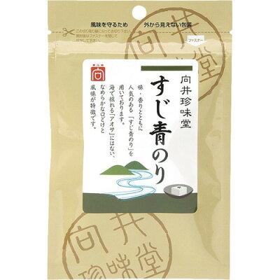 向井 手づくり香辛料(青のり粉)(4g)