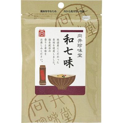 手づくり香辛料 和七味(10g)