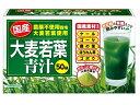 日本デイリーヘルス 国産大麦若葉 青汁 3g×50