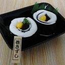 お寿司タオル巻き寿司 TFG10010