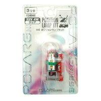 H4 ポジションランプキット POLARG【ポラーグ】日星工業12V 4W クリアP2400C