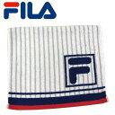 日繊商工 FILA リーデル スポーツタオル FL-1224 ネイビーブルー