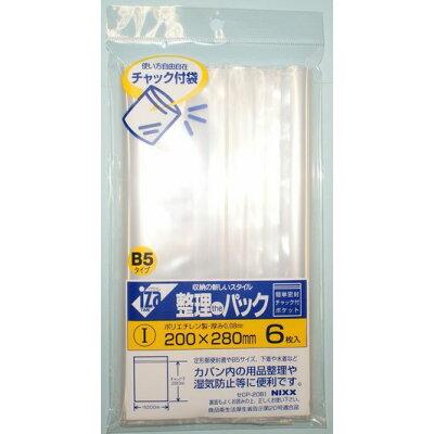 (NIXX)整理theパック IセCP-208I