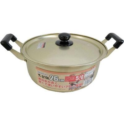 ベストコ 大型鍋 平柄 26cm ND-1205(1コ入)