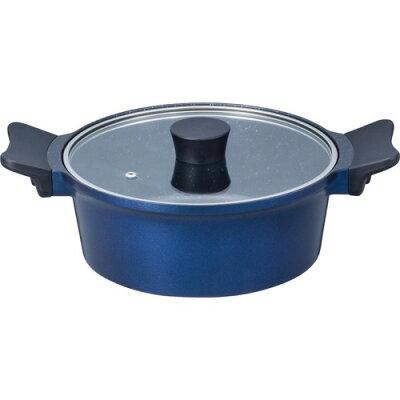 ベストコ ジェンティール マーブル加工 キャセロール 22cm ロイヤルブルー ND-4744(1コ入)