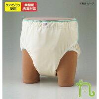 ニシキ おむつカバー 紙パッド専用ホルダー S~M・F9165 1008596