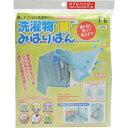 洗濯物みはりばん ピンチハンガータイプ ダブルハンガー用(1コ入)