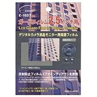 E-1657 エツミ デジタルカメラ用保護フィルム 2.5インチ用 E1657