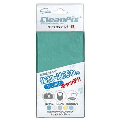 E-5126 エツミ マイクロファイバー S グリーン ETSUMI E5126