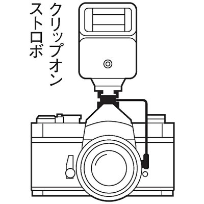 エツミ E-519 ホットシュー コード付