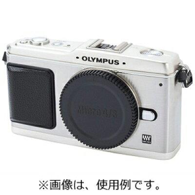 ETSUMI/エツミ E-6332 マイクロフォーサーズ用 ボディーキャップ