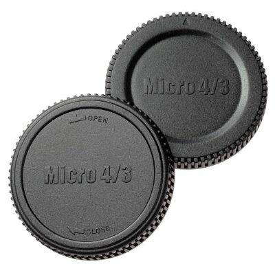 エツミマイクロフォーサーズ用 ボディー&リアーキャップセット E-6334