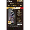エツミ iPhone6 5.5 液晶ガードフィルム