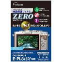 ETSUMI/エツミ E-7310 オリンパス E-P5専用