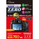液晶保護フィルムZERO キヤノン EOS70D専用 E-7316