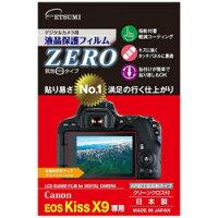 アクセサリー ETSUMI エツミ デジタルカメラ用液晶保護フィルムZERO Canon EOS kiss X9専用KK9N0D18P