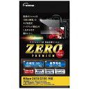 エツミ E-7530 液晶保護フィルムZEROプレミアム ニコンD850/500