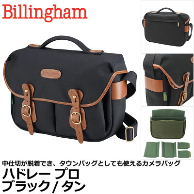 Billingham/ビリンガム VV505201-70 BLACK/TAN キャンバス・ブラック/タン カメラバッグ HADLEY PRO/ハドレープロ