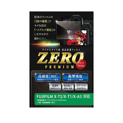 エツミ 液晶保護フィルム ガラス硬度の割れないシートZERO PREMIUM FUJIFILM X-T2/X-T1/X-A3 V-9288