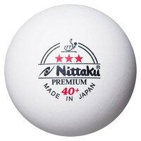ニッタク Nittaku プラ3スタープレミアム NB1300