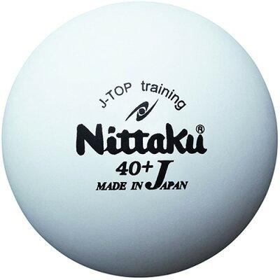 ニッタク 卓球ボール練習用 ジャパントップトレ球(5ダース(60コ)入)