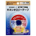 ニトリート キネシオロジーテープ ベージュ ひざ・肩用 37.5mmX4m NKH-BP37(1巻)