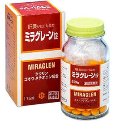 ミラグレーン錠 175錠