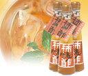 柿酢 卓上瓶1本(200ml)