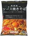 ナカキ食品 蒟蒻麺ソース焼きそば 袋入り 130g