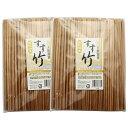 割り箸 すす竹 天削箸 24cm 100膳入*2パック