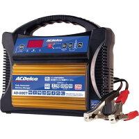 ACDelco(エーシーデルコ) 全自動バッテリー充電器 12V専用 AD-0007