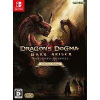 Dragon's Dogma: Dark Arisen(ドラゴンズドグマ:ダークアリズン) コレクターズ・パッケージ/Switch/CPCS01154/D 17才以上対象