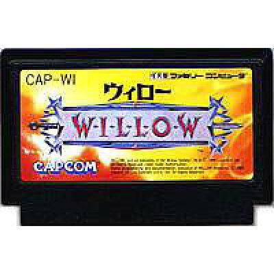 カプコン WILLOW(ウィロー)