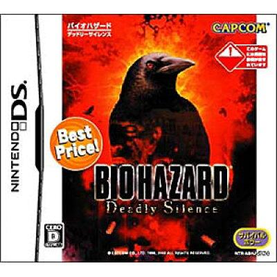 バイオハザード デッドリーサイレンス(NEW Best Price! 2000)/DS/NTRPABHJ3/D 17才以上対象
