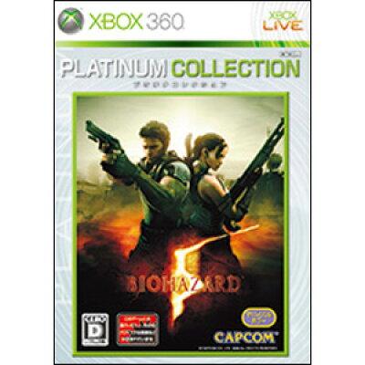 バイオハザード5(Xbox 360 プラチナコレクション)/XB360/JES1-00026/D 17才以上対象