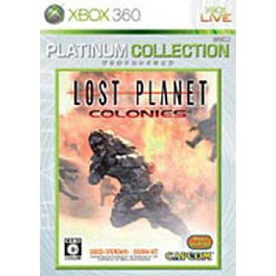ロスト プラネット コロニーズ(Xbox 360 プラチナコレクション)/XB360/JES1-00045/C 15才以上対象