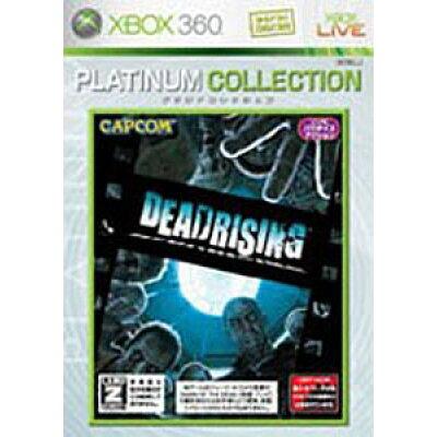 デッド ライジング(Xbox 360 プラチナコレクション)/XB360/JES1-00044/【CEROレーティング「Z」(18歳以上のみ対象)】