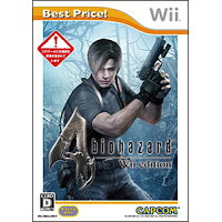 バイオハザード4 Wiiエディション(Best Price!)/Wii/RVLP-RB4J2/D 17才以上対象