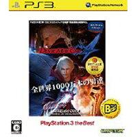 デビル メイ クライ 4(PlayStation 3 the Best)/PS3/BLJM-55017/C 15才以上対象