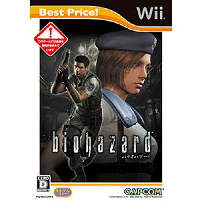 バイオハザード(Best Price!)/Wii/RVLPRE4J2/D 17才以上対象